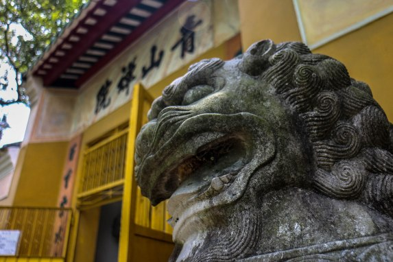Guardian lion - Shi