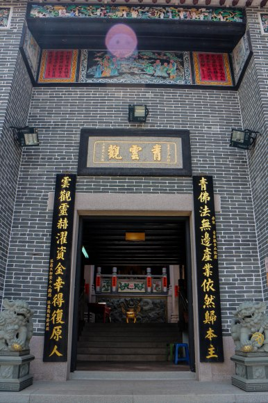 The entrance to the main hall